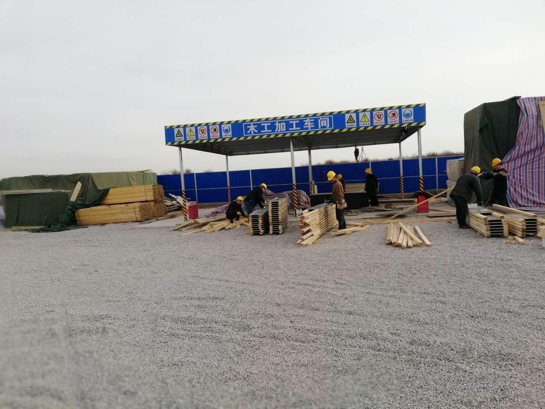 河南二建乌海电站——同新木业